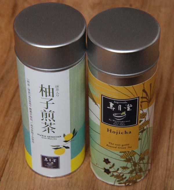 Boîtes de thé Jugetsudo