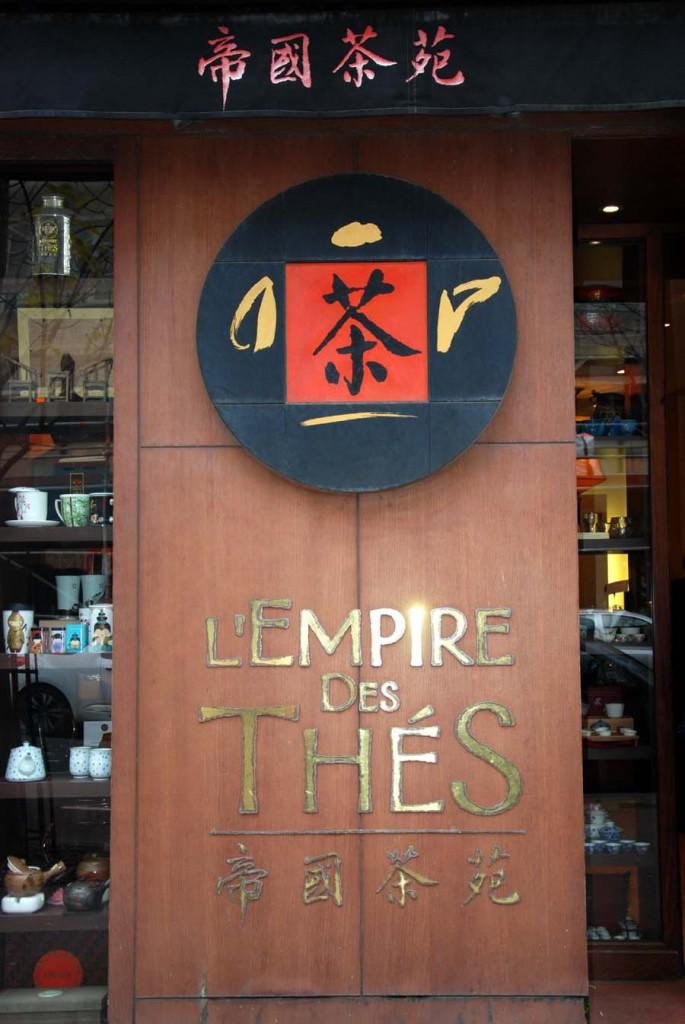 Empire des thés, détail de la façade
