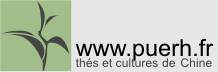 logo_puerhs_fr