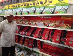 Dans la région du Ningxia, la préparation pour le Ba bao cha est vendue dans les magasins sous forme de sachets.