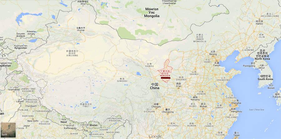 Carte de la Chine et région NigXia