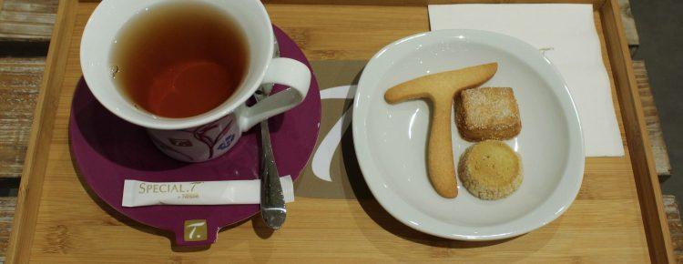 Tea time au Salon de thé de la Special. T