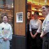 Soën 1738 : un écrin dédié aux thés japonais au coeur de Paris